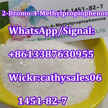 744 объявлений   УСЛУГИ: Sell bk-4 2-Bromo-4-Methylpropiophenone CAS 1451-82-7 Safety Delivery