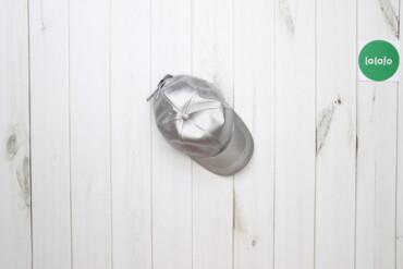 Жіноча серебриста кепка H&M, універсальний розмір    Ширина: 17 см