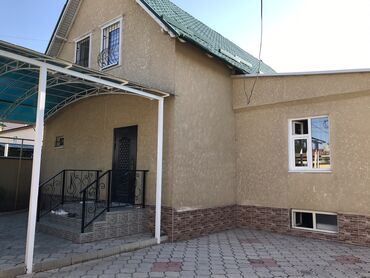 шифер 6 волновой купить в Кыргызстан: Продажа домов