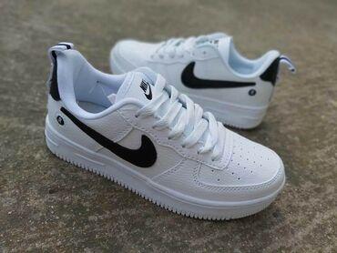 Na stanju jos jedne Nike Air Force po akcijskoj ceni 2600 din. Broj 39