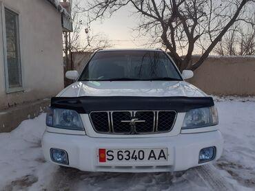 sagem myx 1 twin в Кыргызстан: Subaru Forester 2 л. 2000 | 213000 км