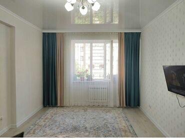 хаггис элит софт 4 цена бишкек в Кыргызстан: Элитка, 2 комнаты, 62 кв. м