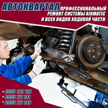Clutch system, Car transmission | Car parts overhauling