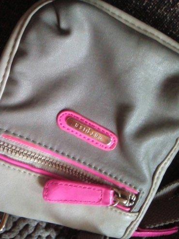 Carpisa torbica, 15 x14cm - Prokuplje