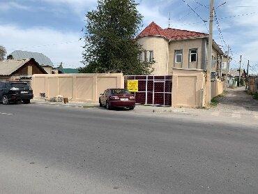 продажа торгово офисных помещений в Кыргызстан: Продается 2 этажное офисных здание с подвалом 1000 км. Орозбекова