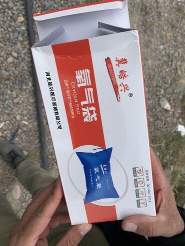 Кислородные подушки - Кыргызстан: Кислородная подушка хорошая качество  Хорошая цена  В наличии есть мно