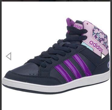 протеин купить в бишкеке в Кыргызстан: Фирменные кроссовки сникерсы на девочку adidas neo оригинал размер 3