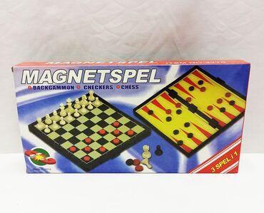 Шахматы - Бишкек: Магнитные шахматы 3 в 1 в комплекте с небольшими фигурками и