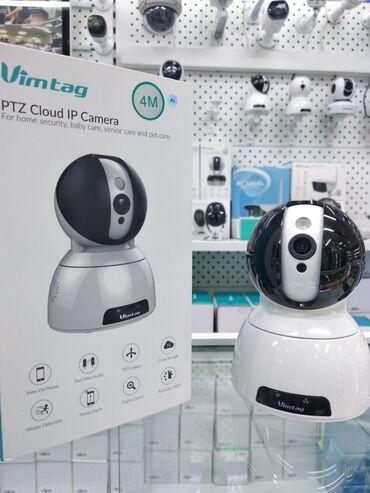 Вайфай камера для наблюдения внутри помещений, поворот на 360°,4