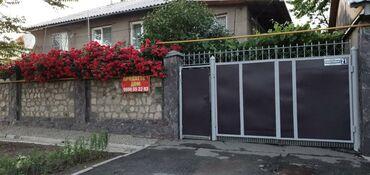 дом продам в Кыргызстан: Продам Дом 220 кв. м, 6 комнат