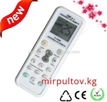 nike free 3 0 в Кыргызстан: Пульт для всех кондиционеров. k-1028e. Универсальный пульт
