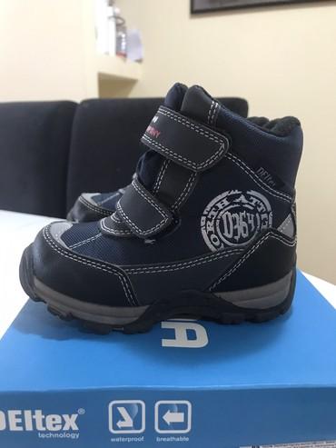 Čizme za sneg ( deichmann ) vel. 23 za decaka lepo ocuvane - Nis