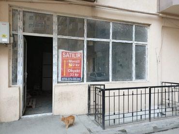 Офисы в Xırdalan