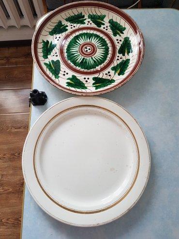 блюда-керамика,диаметр 37 и 35см,уезжаю в Лебединовка