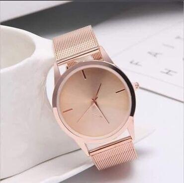 Prelepi satovi  Cena 950 dinara