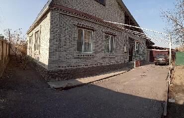 Продам Дома от собственника: 90 кв. м, 4 комнаты