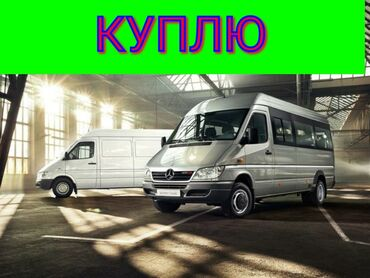 Mercedes-Benz Sprinter 2.9 л. 2020