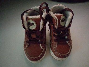 Dečije Cipele i Čizme | Sremski Karlovci: Cipelice za decaka br 18/19 jako tople lake za obuvanje moj decak ih