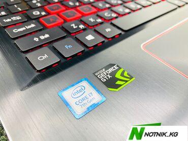 Ноутбук Acer Predator  Мощный игровой  🔳-модель-Predator Helios 300