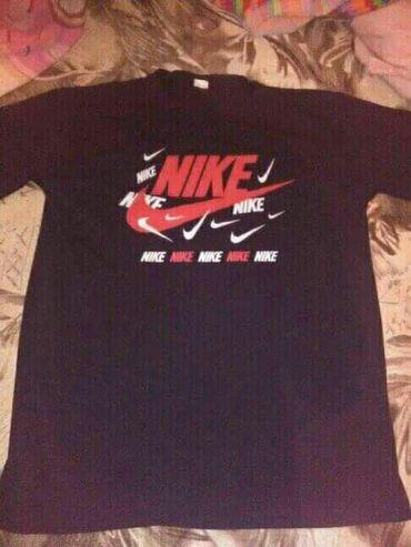 Nike majica - Srbija: Muska majica nike