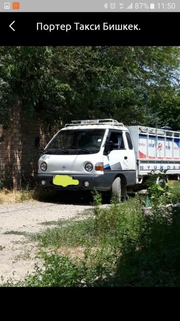 Вежливый водила с маши ной квашим услугам звоним в Бишкек