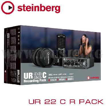 Музыкальные инструменты в Кыргызстан: Звуковая карта STEINBERG UR22C R PACK2 x 2 USB 3.0 аудиоинтерфейс с 2x