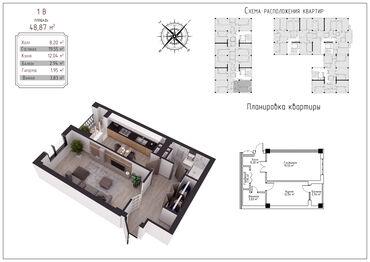 портативные колонки 7 1 в Кыргызстан: Продается квартира: 1 комната, 48 кв. м