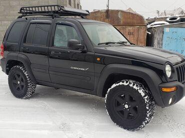 Бу гбо - Кыргызстан: Jeep Cherokee 3.7 л. 2003