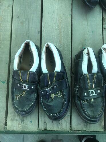 Обувь разная детская женская остатки магазина дёшево если все забирете