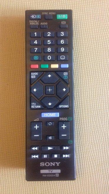 SONY SMART televizor pulty vatçap var - Bakı