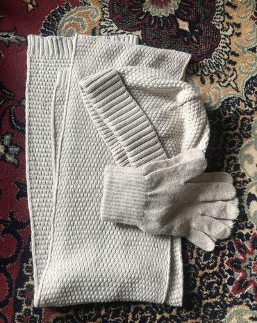 Replay kapa, sal i rukavice+poklon Novo Snizenje