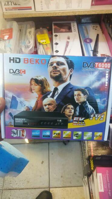 телевизор века в Кыргызстан: Продаю цифровые приставки.Веко и Оpenbox. Общие характеристики Тип циф