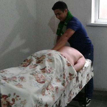 Ищу работу массажиста ,диплом есть, в Бишкек