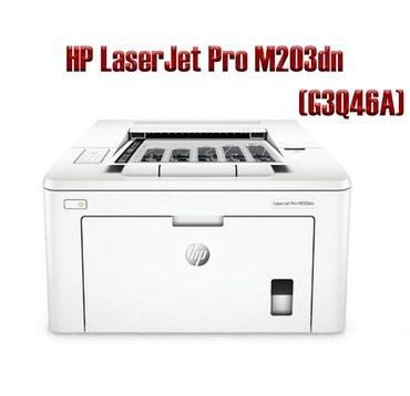 Bakı şəhərində HP LaserJet Pro M203dn (G3Q46A)
