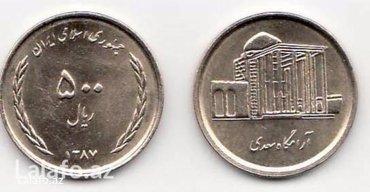Bakı şəhərində İran 50 riyal 1388. Latun. Əlaqə