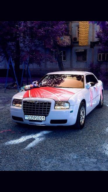 Крайслер для свадьбы тел  в Душанбе
