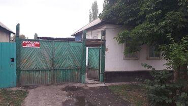 Продажа, покупка домов в Кара-Балта: Продам Дом 100 кв. м, 3 комнаты