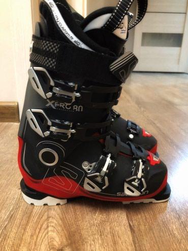 Лыжи в Кыргызстан: Продаю мужские горнолыжные ботинки Salomon Xpro80. Обкатаны всего один