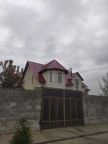 продается дом джалал абад благо в Кыргызстан: Продам Дом 240 кв. м, 9 комнат