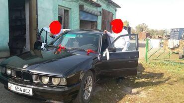 купить диск на машину в Кыргызстан: BMW 5 series 2.5 л. 1992 | 230000 км