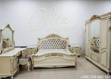 Спальня - это особое помещение в доме. в Бишкек