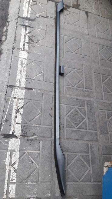 Реллинги на крышу Мицубиси Паджеро  в Бишкек