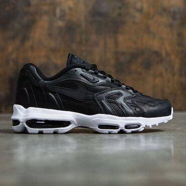 34 объявлений: Кроссовки и спортивная обувь