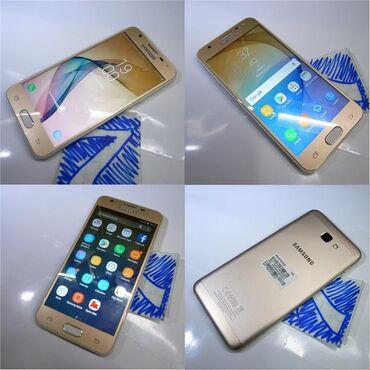 Новый Samsung Galaxy J5 16 ГБ Золотой