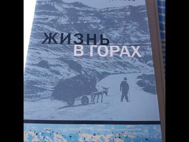 Актуальная тема:вода в Бишкек