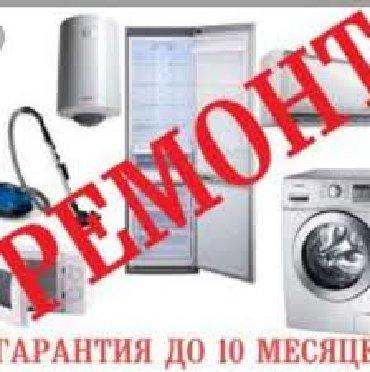 прессостат стиральной машины в Азербайджан: Ремонт бытовой техники:-стиральные машины-посудомоечные
