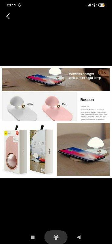 Baseus wireless charger teze led lampa