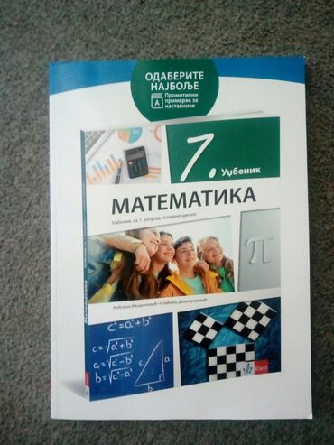 Knjige, časopisi, CD i DVD | Obrenovac: Promotivni udzbeniknovo izdanje matematika za 7 razred.700 din