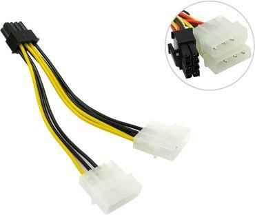 кабели и переходники для серверов minisas sata в Кыргызстан: Адаптер IDE-8 pin. Переходник. PCI-express шнур питанияНужно
