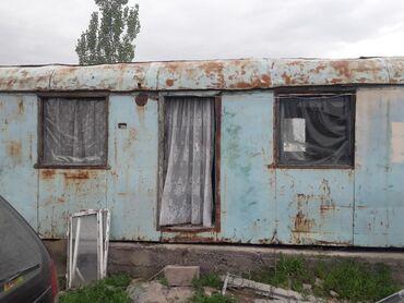 жилые вагончики бу в Кыргызстан: Продаю вагон без колес вагончик палатка временное жилье для поля самов